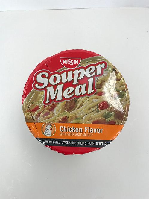 Nissan Chicken Flavor Soap