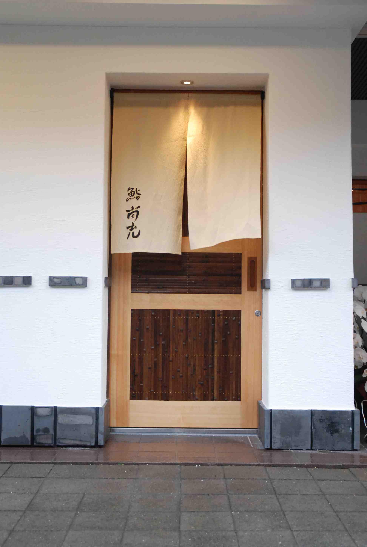 鮨店 入口