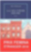Capture d'écran 2018-12-17 à 17.18.01.pn