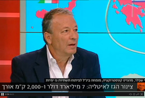 "Avri Shefler on Channel 10 ""London & Kirshenbaum"" (Press link on picture - from 5.09 m"