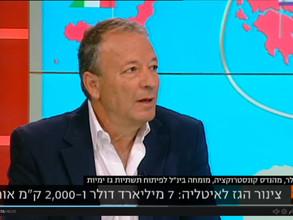 "Avri Shefler on Channel 10 ""London & Kirshenbaum"" (Press link on picture - from 5.09 m"