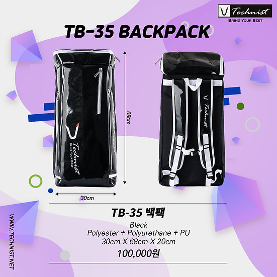 TB-35 BACKPACK