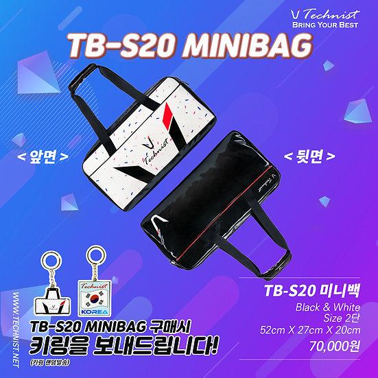 TB-S20 미니백