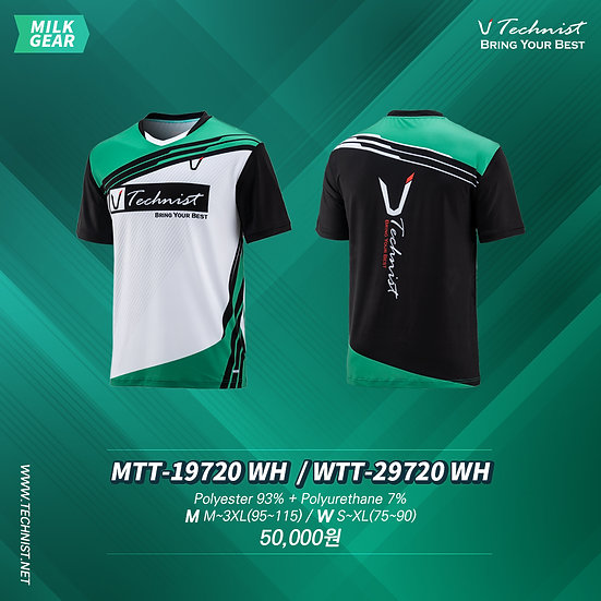 MTT-19720 WH