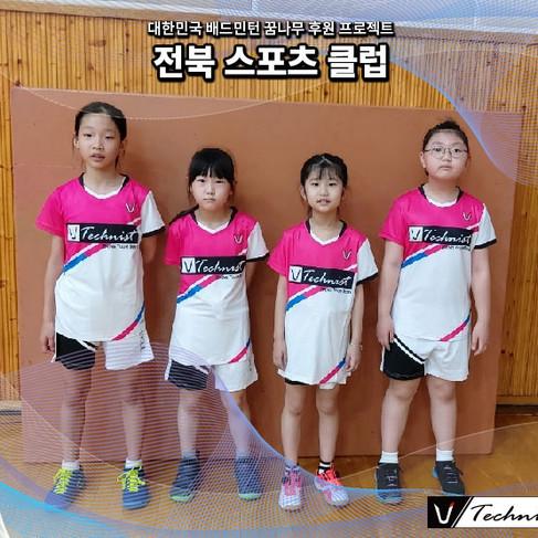 전북스포츠클럽.jpg