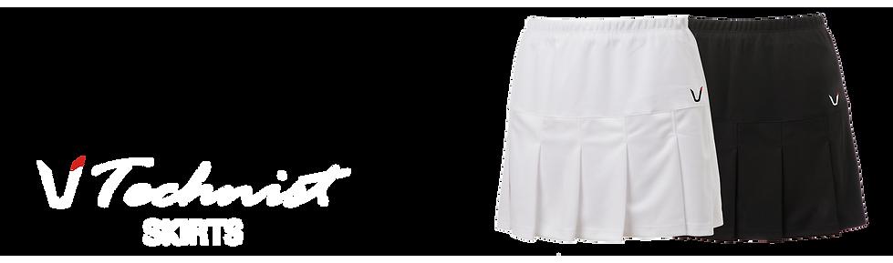 사본 -pants.png