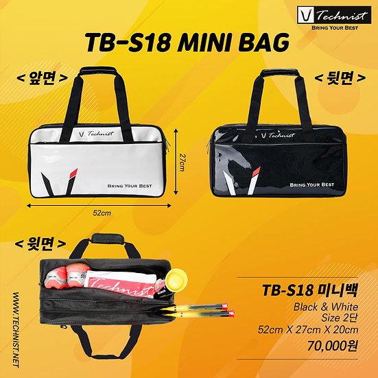 TB-S18 MINI BAG