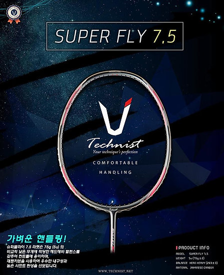 SUPER FLY 7.5