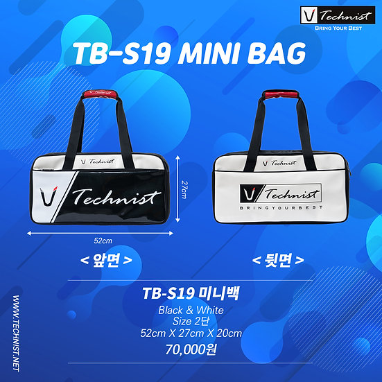 TB-S19 MINI BAG