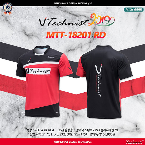 MTT-18201 RD