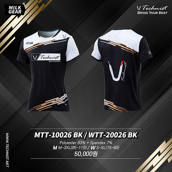 WTT-20026 BK