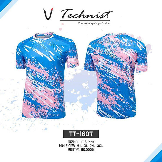 TT-1607