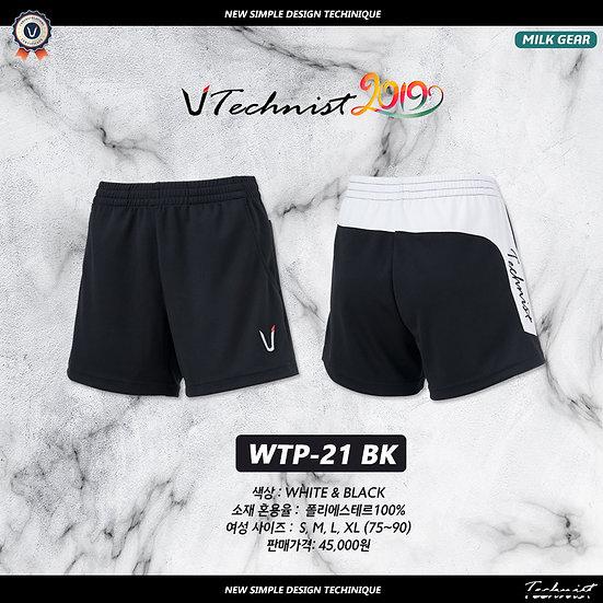 WTP-21 BK