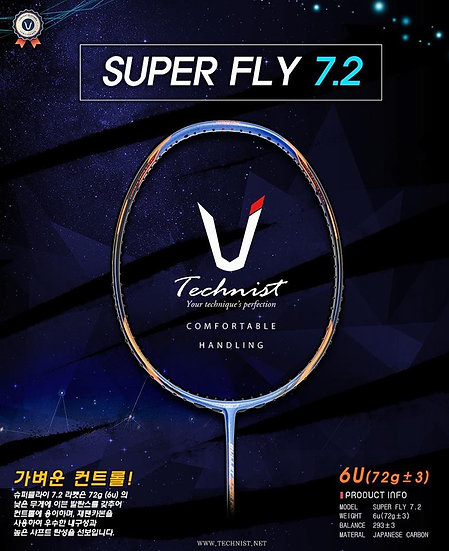 SUPER FLY 7.2