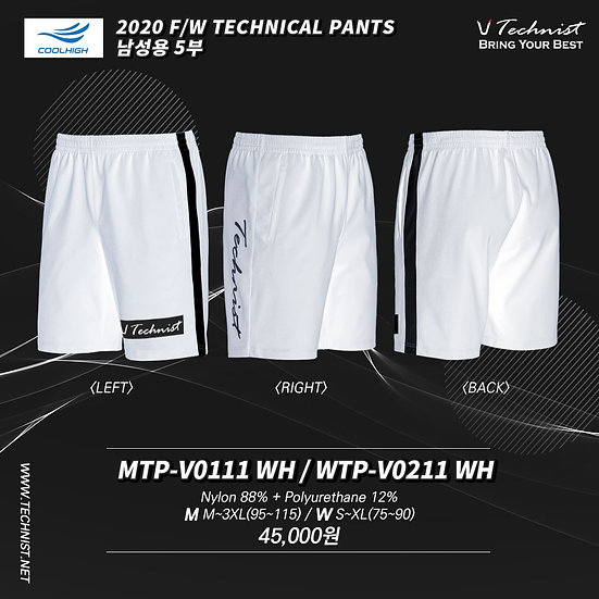 MTP-V0111 WH