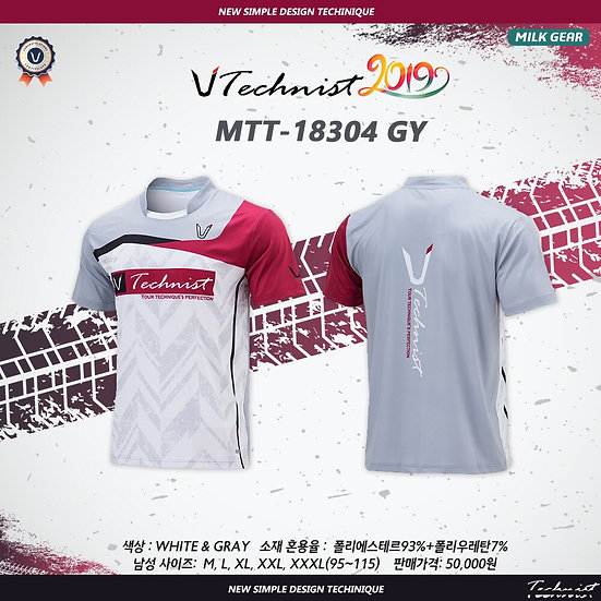 MTT-18304 GY