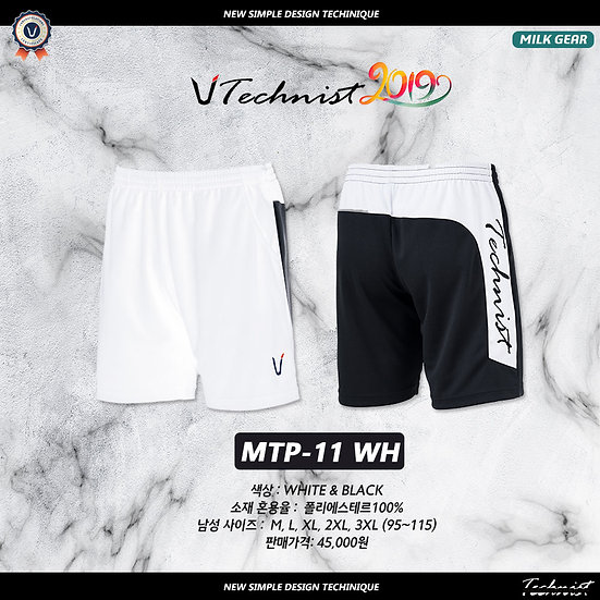 MTP-11 WH