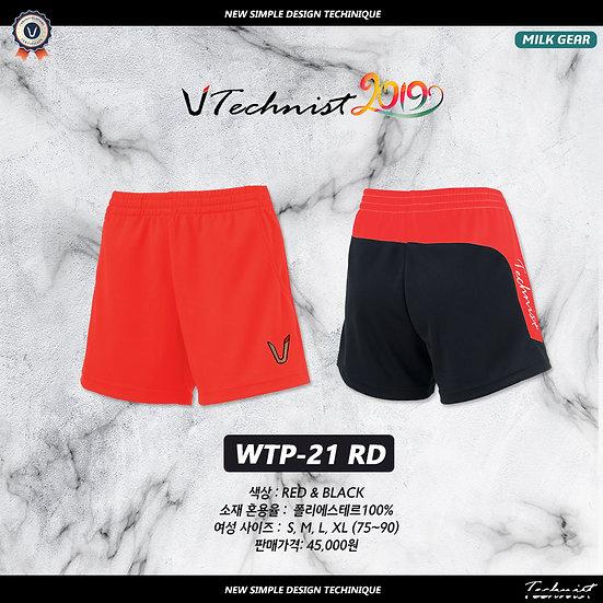 WTP-21 RD