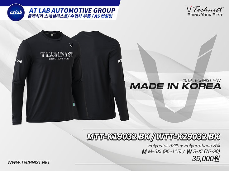 MTT-K19032 BK