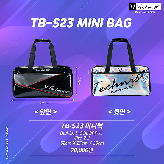 TB-S23