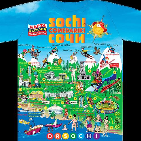 T-shirts Sochi Fun Map/Футболка Карта Веселый Сочи#Комедарики