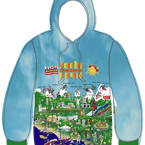 "Jacket -Hoodie Sochi Fun Map/Куртка ""Худи""Карта Веселый Сочи"""