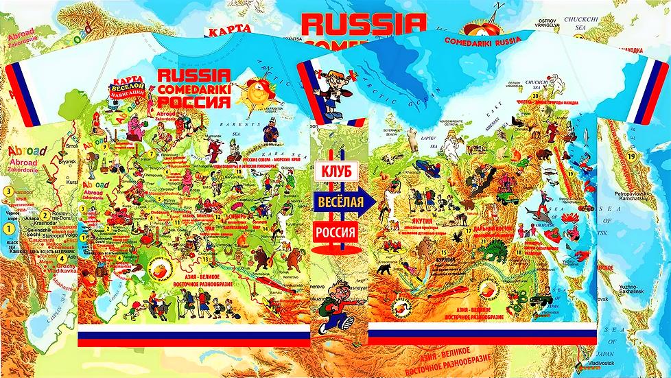 Майка-карта-Россия-комедарики