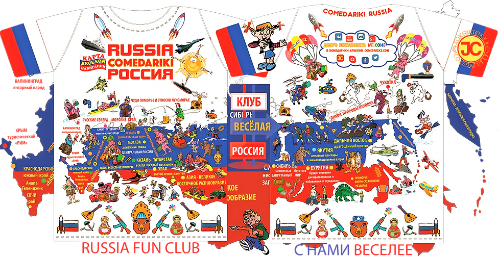 Майка-карта-флаг-Россия