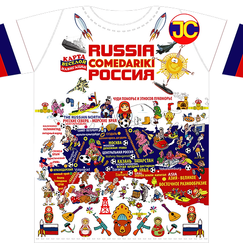 T-shirts Russia Fun Club /Футболка Клуб Веселая Россия
