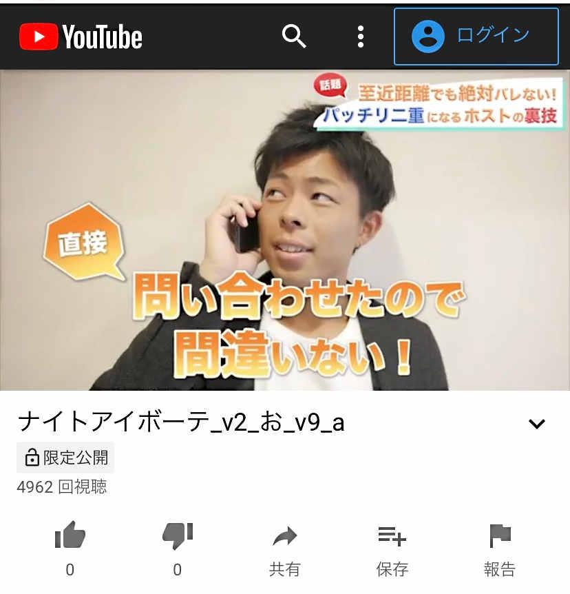 Youtube CM 出演