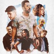 "Jhon Rachid's ""La Hacienda del Amor del Oro Verde"" Official Movie Poster"