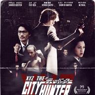 XYZ The City Hunter