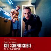 CDD : Corpus Crisis