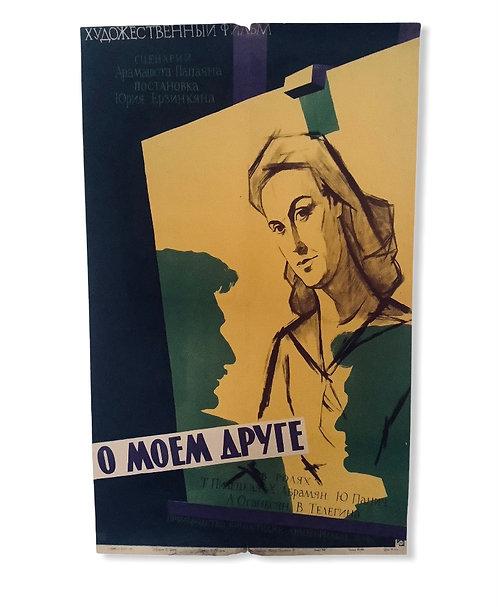 Original Russian Film Poster