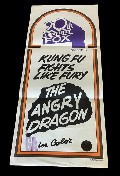 The Angry Dragon NZ Film Poster