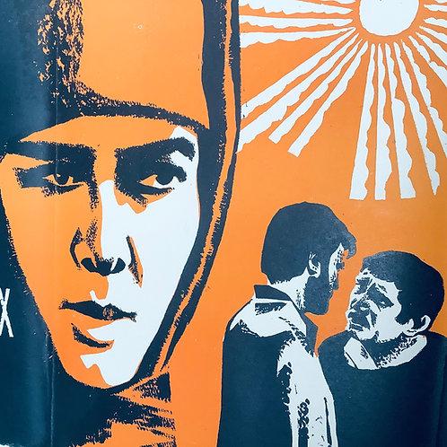 Original Russian Vintage Film Poster