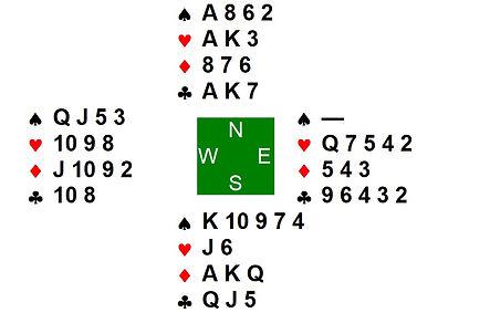 משחק בטוח או הסיכוי היחיד-יד-2 - מלא.jpg