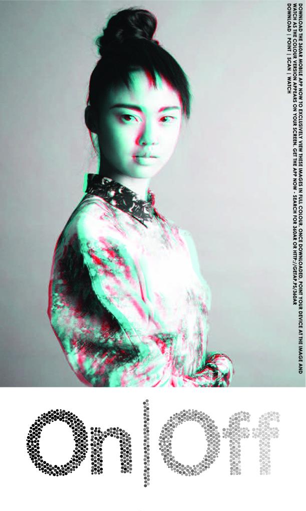 On|Off Fanzine September 2012