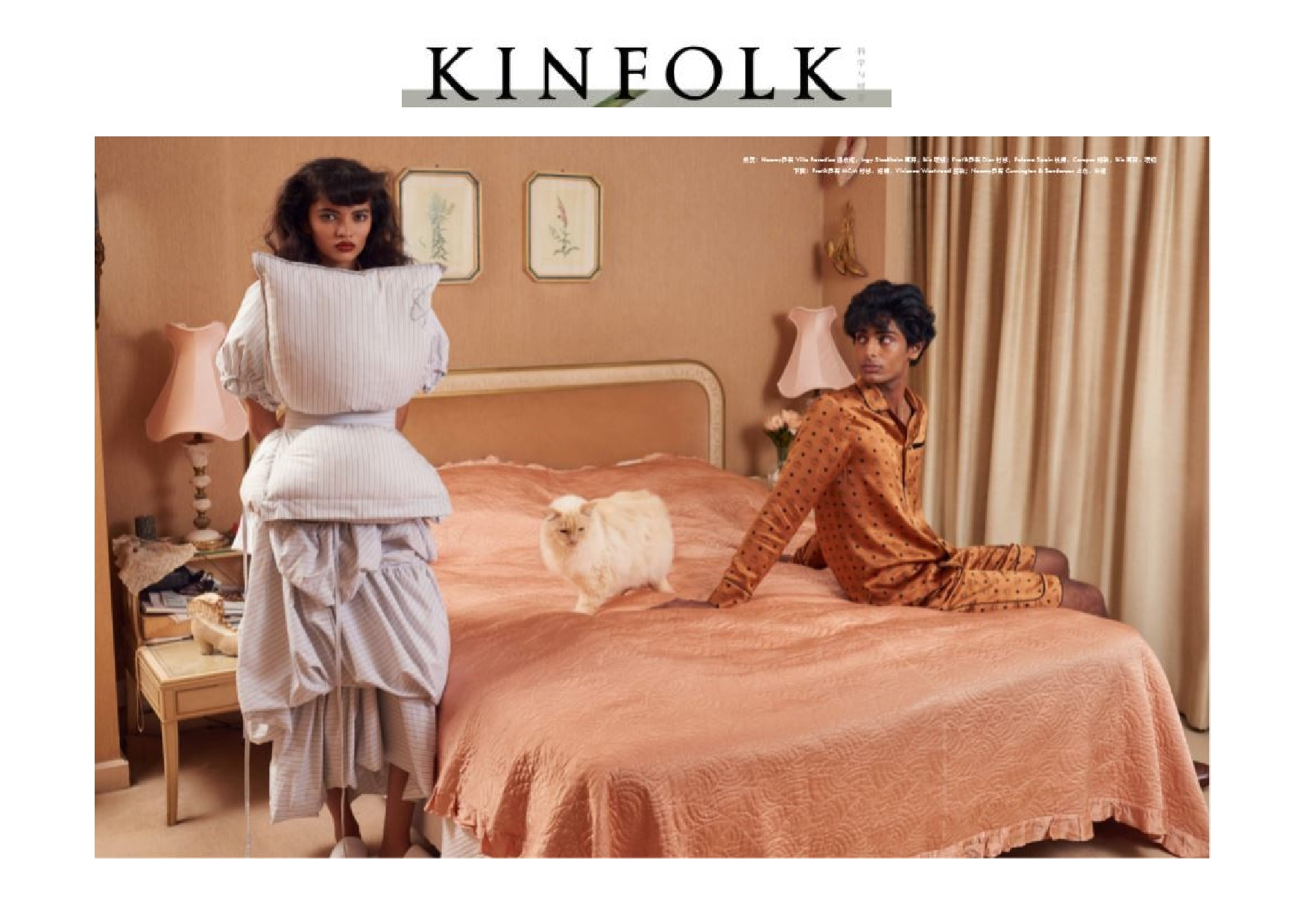 kinfolk_china_pillow_dress_cunnington_an