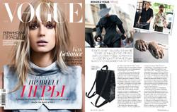 Vogue Ukraine April 2014