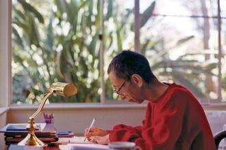 Geshe Kelsang Gyatso Rinpoche Menlha Kadampa Buddhist Center