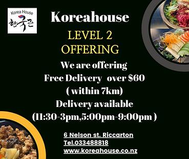 Level 2 offer Korea House.png