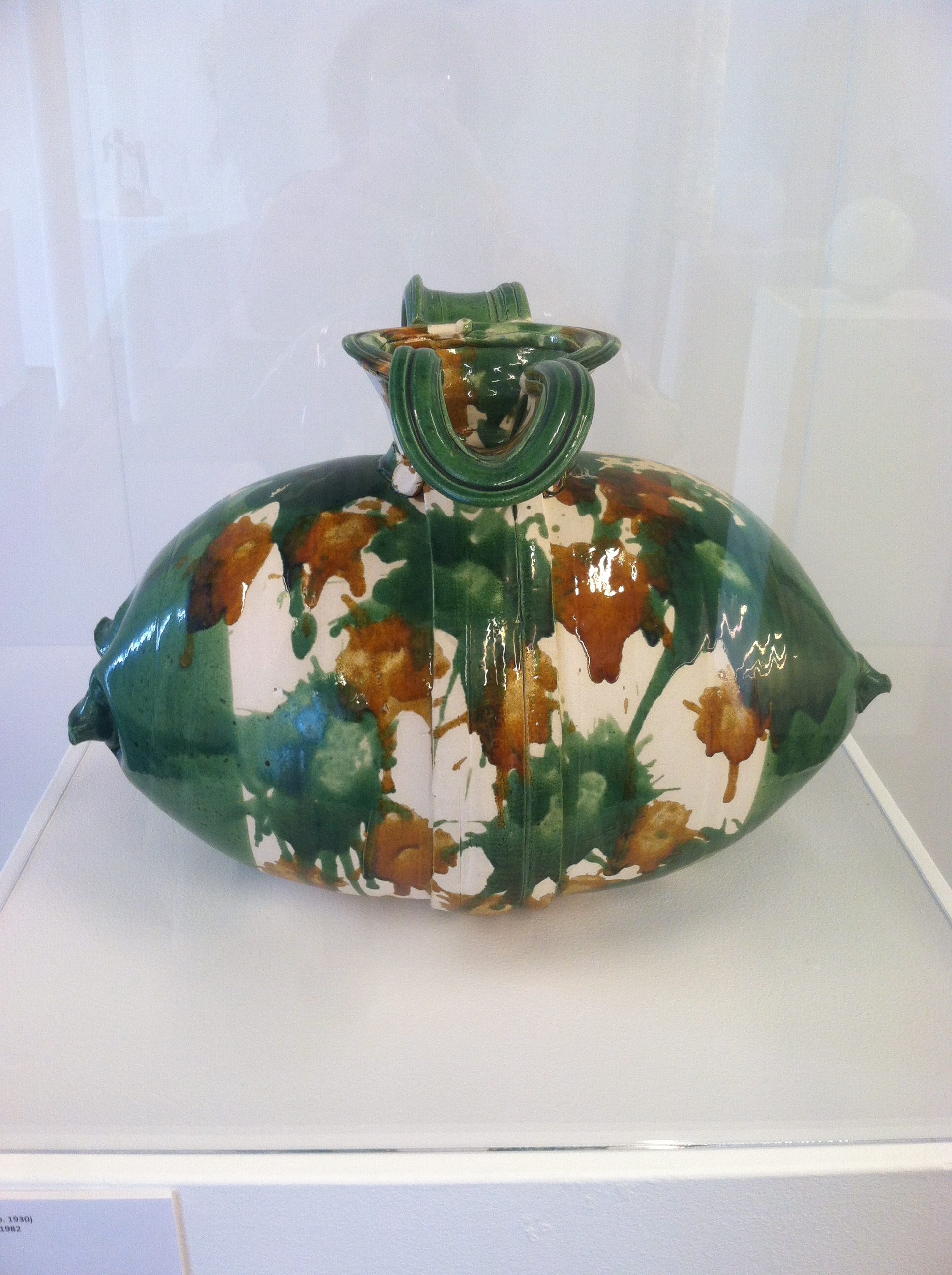 Tang Ceramic Pillow Pitcher