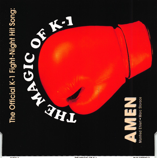 The official K-1 Fight Night Song 1996.j