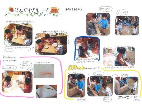 室内遊び・水遊び(2020年9月10日)