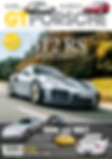 GT Porsche.jpg