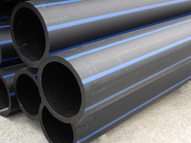 Ideal common pipes for home