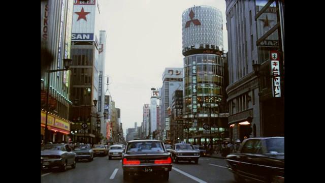 高度成長期 東京