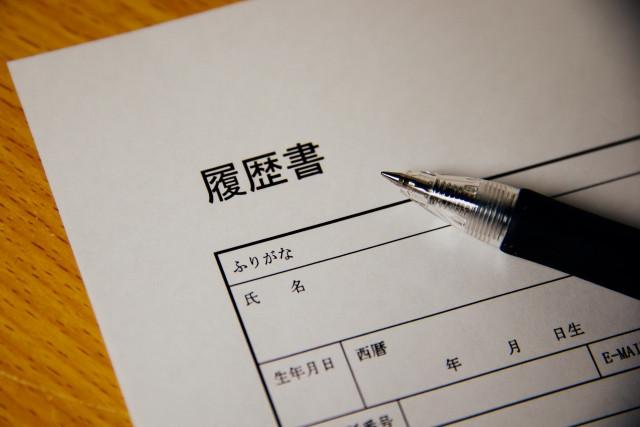 ベトナム人採用:書類による事実確認