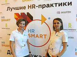 HR SMART.jpg